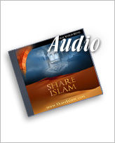 Transfer to ShareIslam.com order pages for CDs